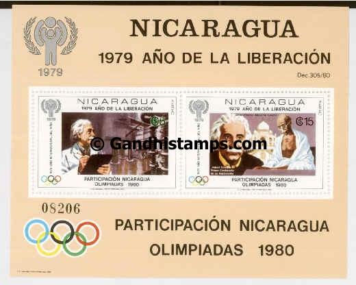 nicaragua gandhi stamp