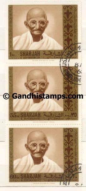 sharjah gandhi stamp